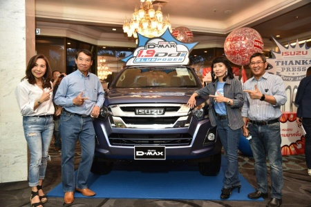 ISUZU BLUE POWER… BLUE JEANS PARTY